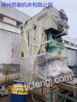江苏出售二手沃得200吨冲床