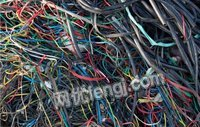 广东大量回收废电线电缆