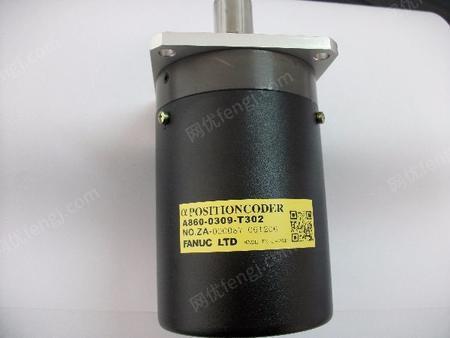 S-1616103出售