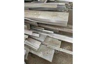 废铝合金型材、板材边角料、废铝合金钻屑,据削网络拍卖