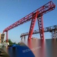 山东泰安出售二手5t10t花架龙门吊门式起重机30t桥式天车航吊电动葫芦