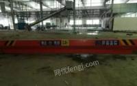 浙江杭州行吊7.5米出售