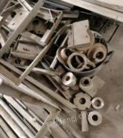 陕西咸阳供应一批剩余铜,铝,不锈钢