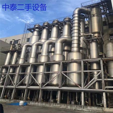 新订50吨MVR蒸发器 2205不锈钢材质出售