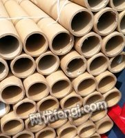 供应7-8厚二手纸管,内径76