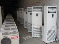 上海徐汇区高价回收回收中央空调 商用、家用空调电脑回收