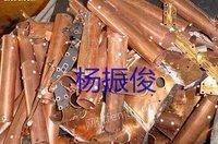 海南海口回收废铜,废铝,回收有色金属
