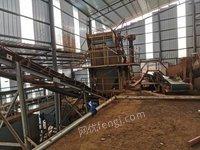 矿业公司18台(套)球磨机、分级机、带式输送机等机械设备网络拍卖