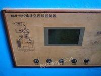 冷冻式空气压缩干燥机网络拍卖