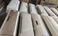 河南郑州出售中牟二手空调格力美的空调! 99新