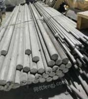 江苏无锡出售闲置铝棒材质6061 t6,直径41毫米800公斤,直径16毫米300公斤。