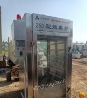 湖北武汉250型二手全自动烟熏炉 600l真空滚揉机出售