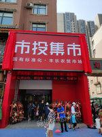 南阳市展厅开放电动窗帘 开合揭幕仪式启动道具租赁