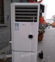河南洛阳出售两匹三匹柜机格力美的冷暖空调,带3管子,可送货安装。