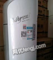河南洛阳转让一台全新志高一级变频空调,有质保,可送货安装。