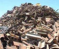 收购各种废铁,废铜铝