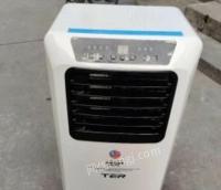 上海静安区移动空调出售99成新