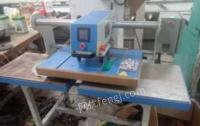 浙江绍兴电脑绣花机及配套设备出售规格916.918