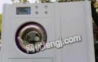 安徽合肥干洗店设备。一整套设备出售