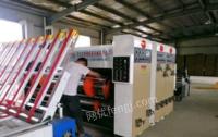 江苏盐城全套纸箱设备出售水墨印刷机打钉机粘箱机