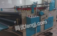 山东青岛全新未用2200型压合式粘箱机一台出售