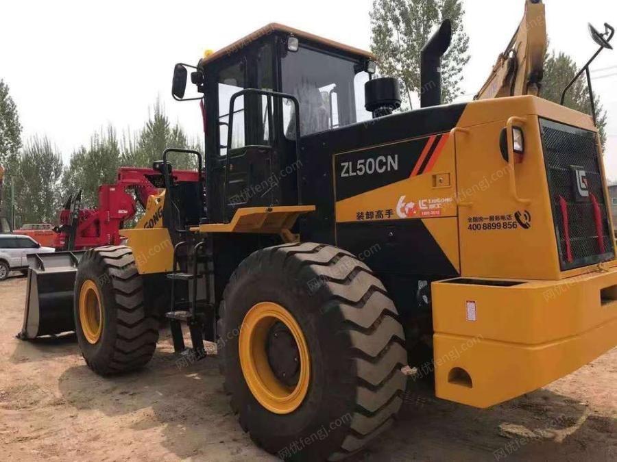 柳工ZL50CN轮式装载机网络拍卖