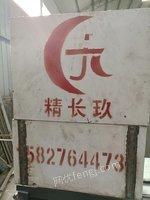 门业公司液压冲床(精玖牌25吨两头)网络拍卖