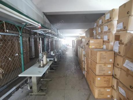 鞋业公司钉扣机、压花机、锁边机等机器设备、办公设备及存货网络处理招标