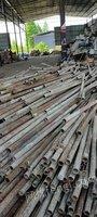 达州闲置钢管30吨网络拍卖