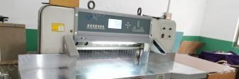 湖南长沙98成新切纸机胶印机整转出售