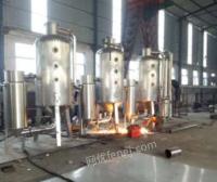 北京顺义区二手500l单效废水蒸发器出售