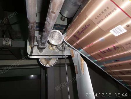 云南楚雄转让1994年意大利塞鲁迪2544七色凹印机1台,92或93年单色8开手动印刷机20多台