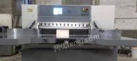 河北石家庄出售12年华岳伺服程控滚珠丝杠双导轨切纸机