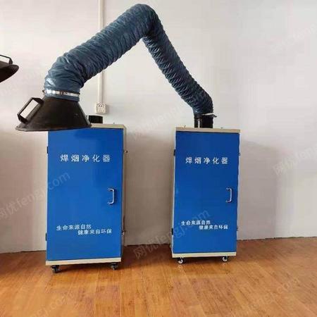 工业用焊接吸烟尘收集电焊机出售