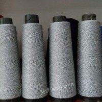 浙江湖州长期高价回收毛纱