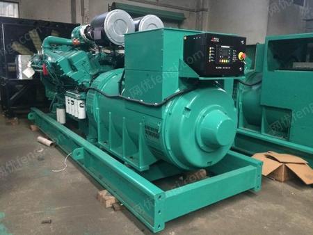 30-1200千瓦发电机组出售
