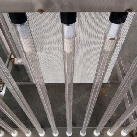 UV光氧催化灯管出售