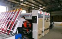 江西宜春纸箱设备出售 水墨印刷机粘箱机打钉机