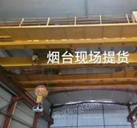 供应双梁两台长度16.5米32/10吨