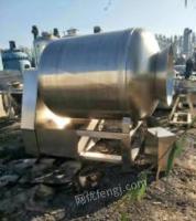 辽宁沈阳出售二手斩拌机 滚揉机 夹层锅 杀菌锅 烟熏炉 绞肉机