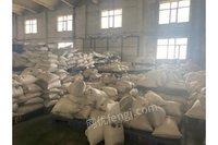 化工公司废PVC除尘粉1批(约30吨)网络拍卖