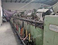 纺织公司1批并条机、粗纱机、车棚及厂房网络处理招标