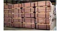 1111供应5万吨智利电解铜 港口提货