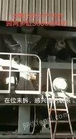 圆网多缸3600造纸机出售
