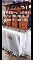 采购长期收购采购变压器,电缆线,马达电机,18684872986