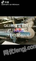 出售190cm宽幅泰坦828剑杆织机60台