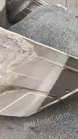 出售钢渣粒子钢