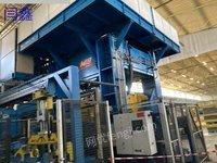 现货库存瑞士二手液压压力机MIB Hydro 1000 t