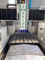 市场库存厂家处理二手东协DH20130龙门加工中心二手龙门二手东协龙门